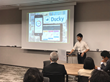 Mizuho Information & Research Institute Signs Agreement With Ducky to Jointly Develop Climate Change Tools for the Japanese Market.