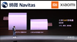 Navitas'65W GaNFast charger solution chosen by Xiaomi for Mi 10 Pro