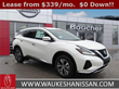 Boucher Nissan of Waukesha Offers Discounted Prices on Select 2020 Nissan Models