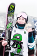 Monster Energy Congratulates Its Athletes on Strong Performance at X Games Norway 2020