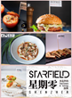 New Crop Capital and Dao Foods Invest in Chinese Alternative Meat Venture Starfield