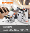 BIXOLON Unveils the New BK3-21 2-inch Thermal Kiosk Printer