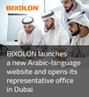 BIXOLON launches a new Arabic-language website and opens its representative office in Dubai