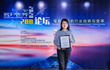 "transcosmos China named ""2020 Top 10 Recommended Customer Center Professional Outsourcing Brands in China"""