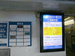 The Display Shield in a Parking Garage in Japan