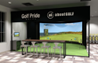 aboutGOLF's rendering for the Golf Pride installation