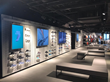 Aectual, XL 3D-printed display wall - Nike Town London