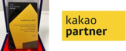 Kakao's Most Valuable Partner