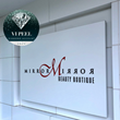 Mirror Mirror Beauty Boutique Reaches Diamond Level Status as a Top Provider of the VI Peel