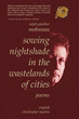 Ralph Günther Mohnnau launches a new press campaign for 'Sowing Nightshade in the Wastelands of Cities'