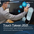 SigmaSense® unveils a gaming class performance breakthrough at Touch Taiwan